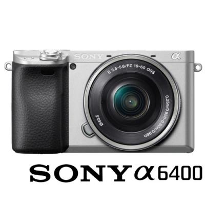 SONY 索尼 ILCE-6400L / A6400L 附 16-50mm 單鏡組 (公司貨) 微單眼數位相機 4K WIFI 翻轉螢幕