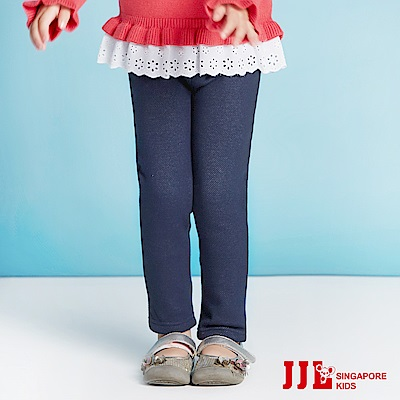 JJLKIDS 經典不敗素色百搭牛仔長褲(牛仔藍)