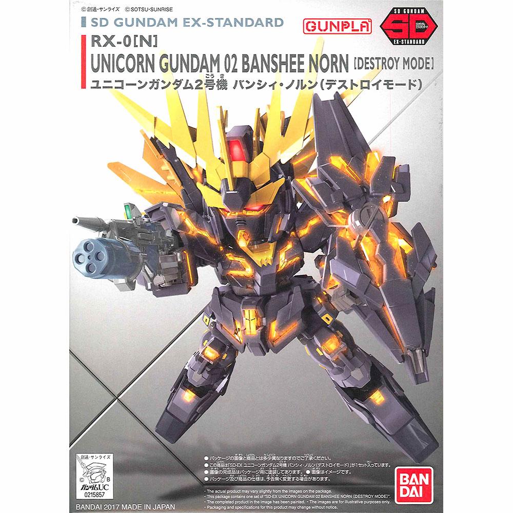 BANDAI SD鋼彈 EX-S系列 獨角獸鋼彈2號機 報喪女妖命運女神型(破壞模式)
