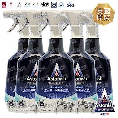 Astonish英國潔 抑菌除污浴室廁所清潔劑 5瓶 (750mlx5)