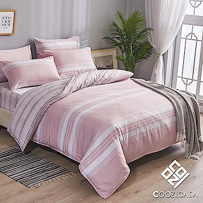 COOZICASA純粹時光 加大四件式吸濕排汗天絲兩用被床包組