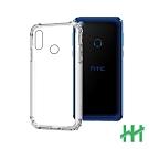 【HH】軍事防摔手機殼系列 HTC Desire 19+ (6.2吋)