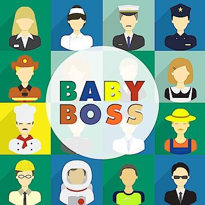 Baby Boss 職業體驗任意城一大一小親子套票2組(使用期限2019/04/30)