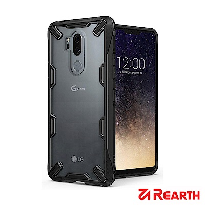 Rearth LG G7 ThinQ (Fusion X)高質感保護殼