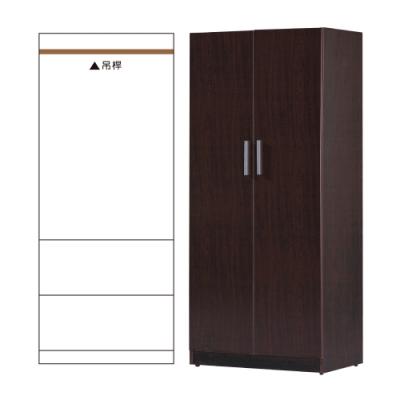 AS-防潮塑鋼單桿衣櫃-81.5x61.5x200cm(五色可選)