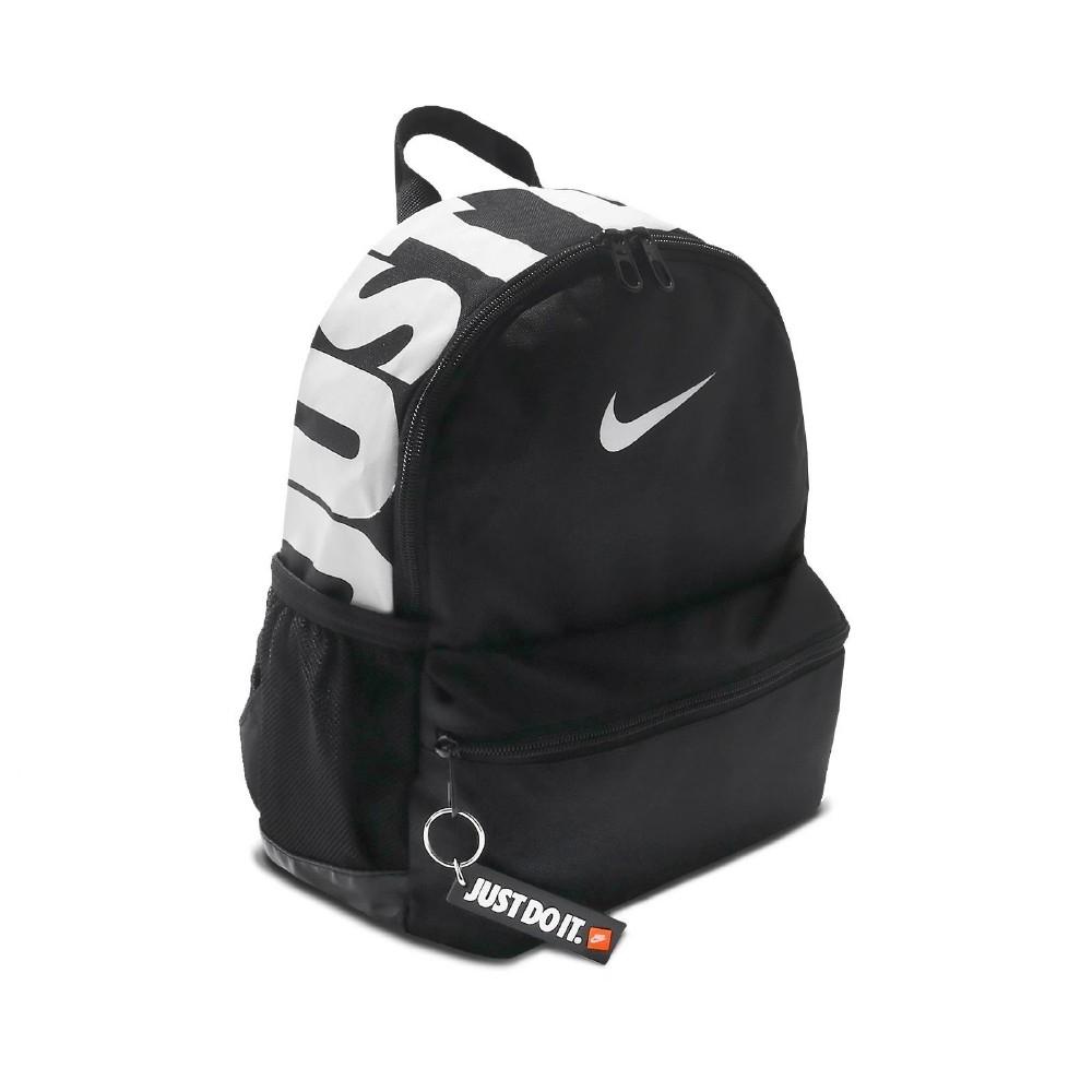 Nike 後背包 Brasilia Just Do It BP