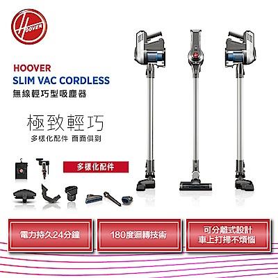 HOOVER 無線輕巧型吸塵器HSV-TIT-TWA