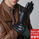 seoul show首爾秀 單釦小綿羊皮加絨全掌觸控手套