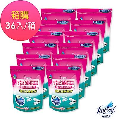 克潮靈 集水袋補充包-去霉味(3入/組,12組/箱)~箱購
