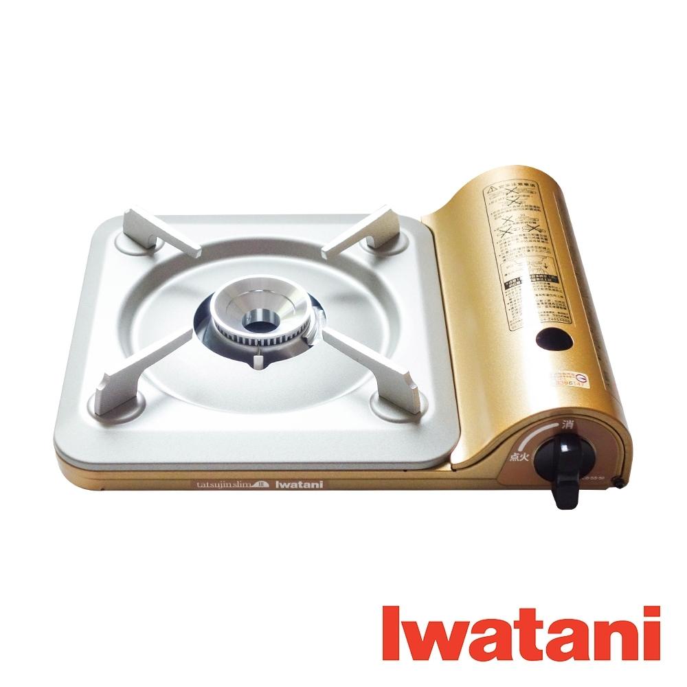 IWATANI岩谷 3.3kW 薄型高效瓦斯爐 (50週年限定金色) SS-50(快)
