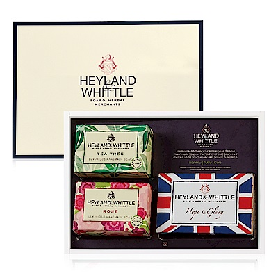 H&W英倫薇朵 經典手工皂奢華禮盒組-B