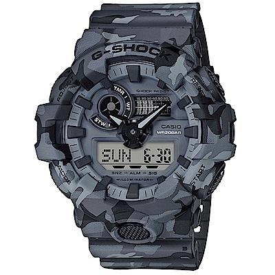 G-SHOCK 搶眼迷彩風格運動腕錶(GA-700CM-8)53.4 灰/53.4mm