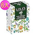 (6入組)LOLES 萬用純天然手工橄欖油馬賽皂200g