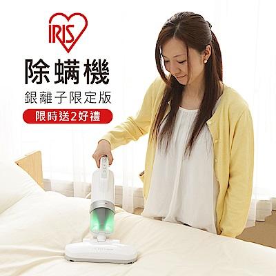 日本IRIS 雙氣旋智能除螨機 銀離子抗菌升級版 大拍2.0(公司貨) IC-FAC2