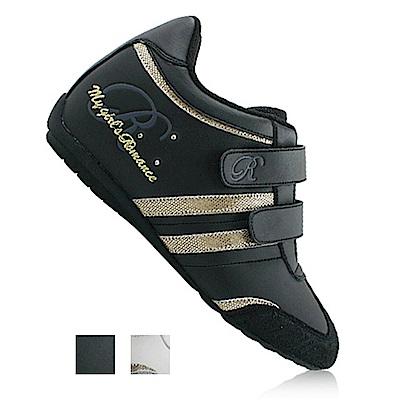 【T2R】摩登隱形氣墊增高鞋 黑 ↑7cm