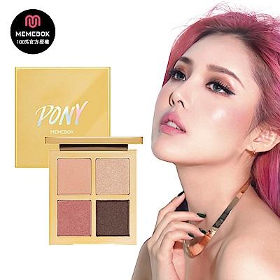 MEMEBOX- PONY女王 4色閃耀眼彩盤 6.5g