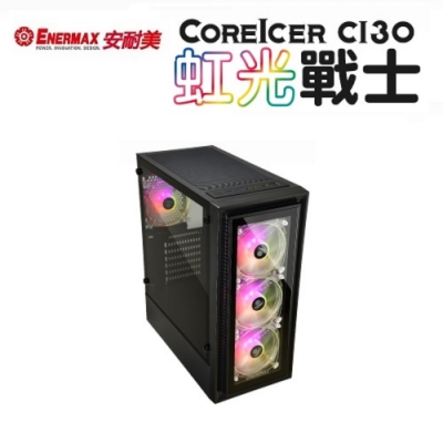 安耐美 虹光戰士 ECA-CI30-MOBB-ARGB 電腦機殼