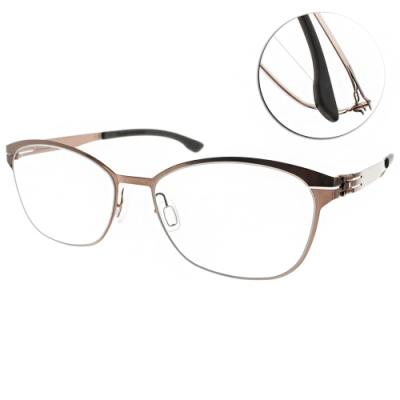 ic!berlin眼鏡 德國薄鋼流線設計款/銅#SUE R. SHINY COPPER