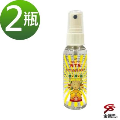 金德恩 台灣製造 2瓶大甲媽保庇聯名款NTS抗菌除臭噴霧1瓶50ml/隨機色