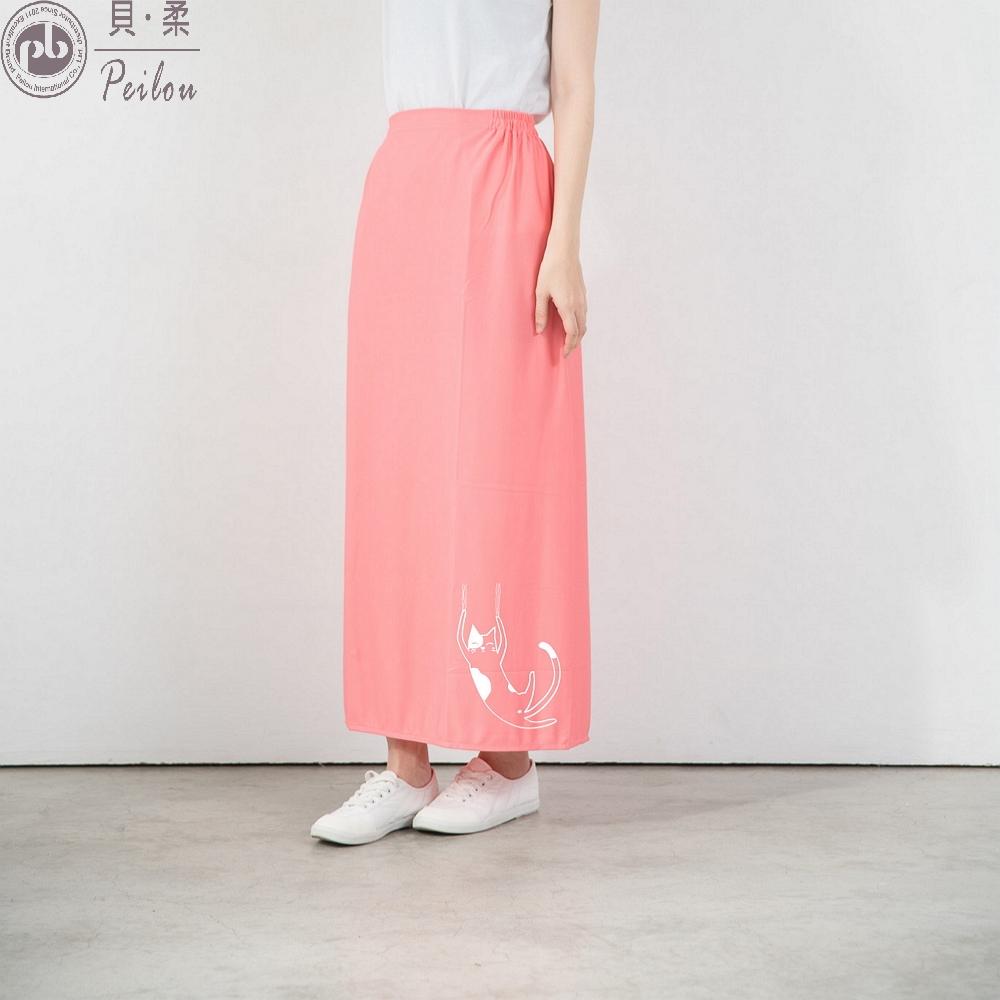 貝柔貓日記高透氣防曬遮陽裙-任選(2件組) (粉橘色)