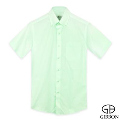 GIBBON 經典素面修身短袖襯衫‧淺綠