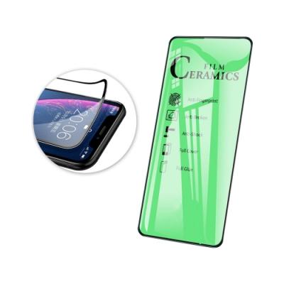 【DAYA】iPhone12 Pro Max 6.7吋 黑邊滿版玻璃纖維陶瓷保護貼