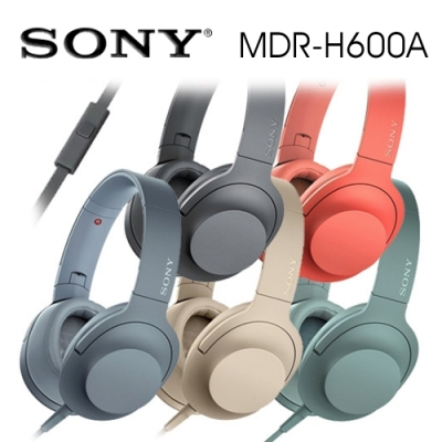 SONY MDR-H600A 繽紛摺疊攜帶式 線控MIC 耳罩式耳機