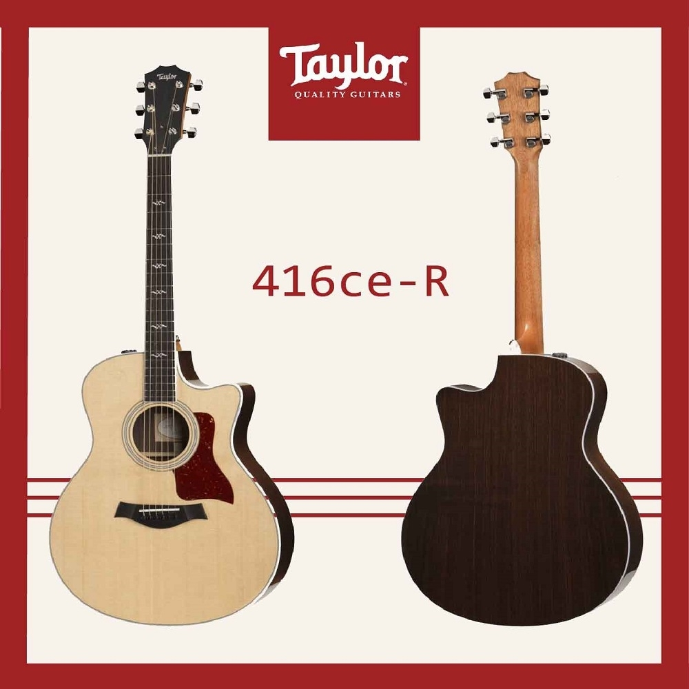 Taylor 416CE-R 電木吉他/ 贈原廠背帶+超值配件包