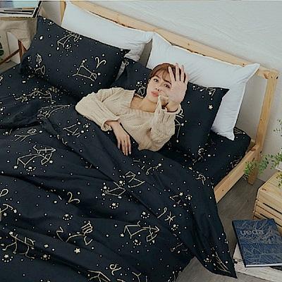 BUHO 雙人加大三件式床包枕套組(流年宙幻)