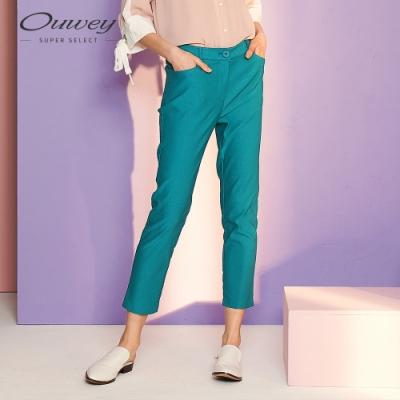 OUWEY歐薇 素面彈性提臀窄管長褲(藍/綠)