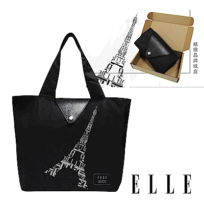 ELLE 鐵塔插畫環保摺疊購物袋- 經典黑G52368 / 原價1280元