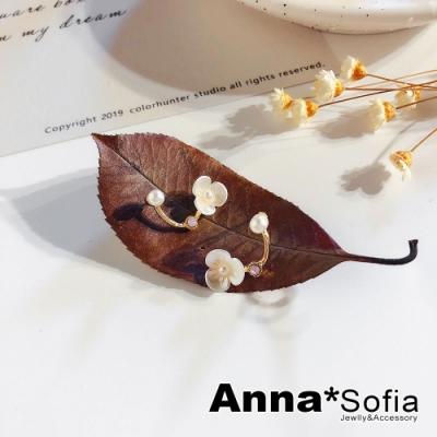 【3件5折】AnnaSofia 圓弧三瓣貝花 925銀針耳針耳環(金色底系)