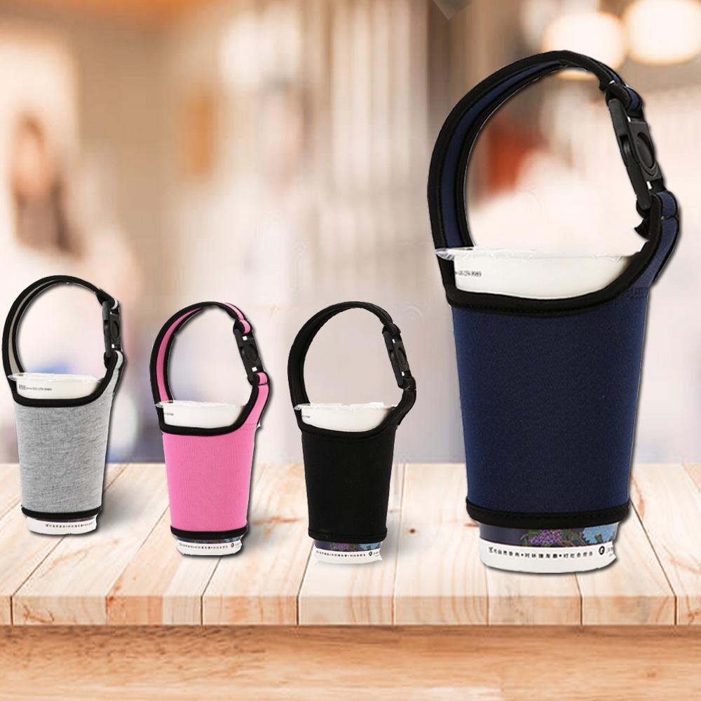 E-dot 環保防水保溫手提飲料杯套(750ml內可用/四色選)