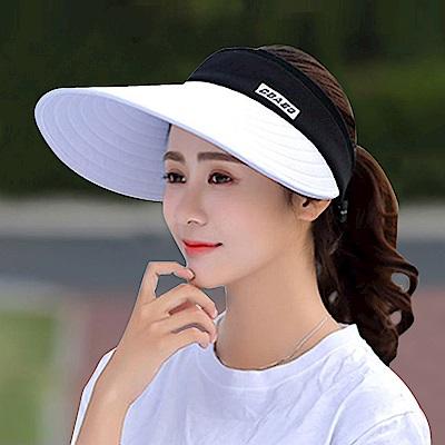 活力揚邑 寬大帽檐防曬可捲收抗UV空頂遮陽帽-白色