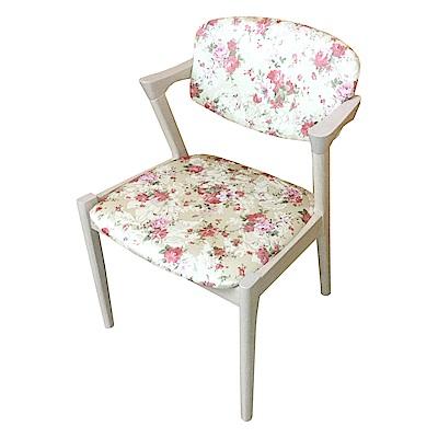 AS-Erin洗白色花布面宮崎椅-54x58x78cm