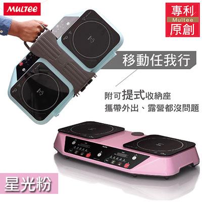 MULTEE摩堤 雙爐Performa Duo IH智慧電磁爐