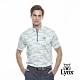 【Lynx Golf】男款冰涼舒適Mesh點點印花短袖POLO衫-白色 product thumbnail 2