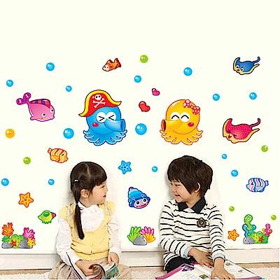 半島良品 DIY無痕壁貼-可愛章魚海盜 AY7187 50x70cm