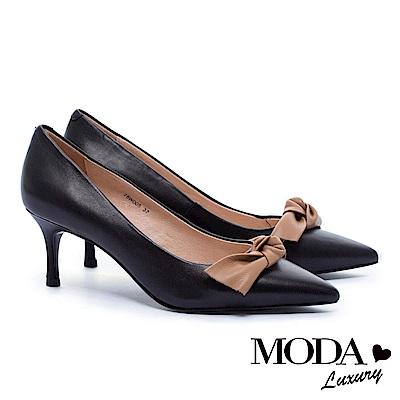 高跟鞋 MODA Luxury 簡約素雅百搭撞色蝴蝶結羊皮細高跟鞋-黑