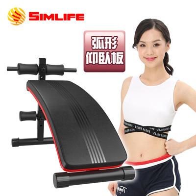 SimLife-完美弧形仰臥起坐訓練板