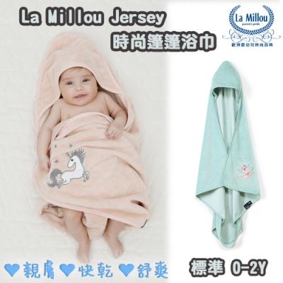 La Millou Jersey篷篷嬰兒連帽浴巾_標準0-2Y-瑜珈珈樹懶(粉嫩糖果綠)