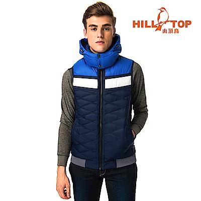 【hilltop山頂鳥】男款超撥水保暖蓄熱羽絨背心F25MF7中世紀藍