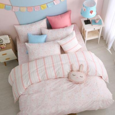 鴻宇 100%精梳棉 眠眠兔粉 雙人加大四件式薄被套床包組