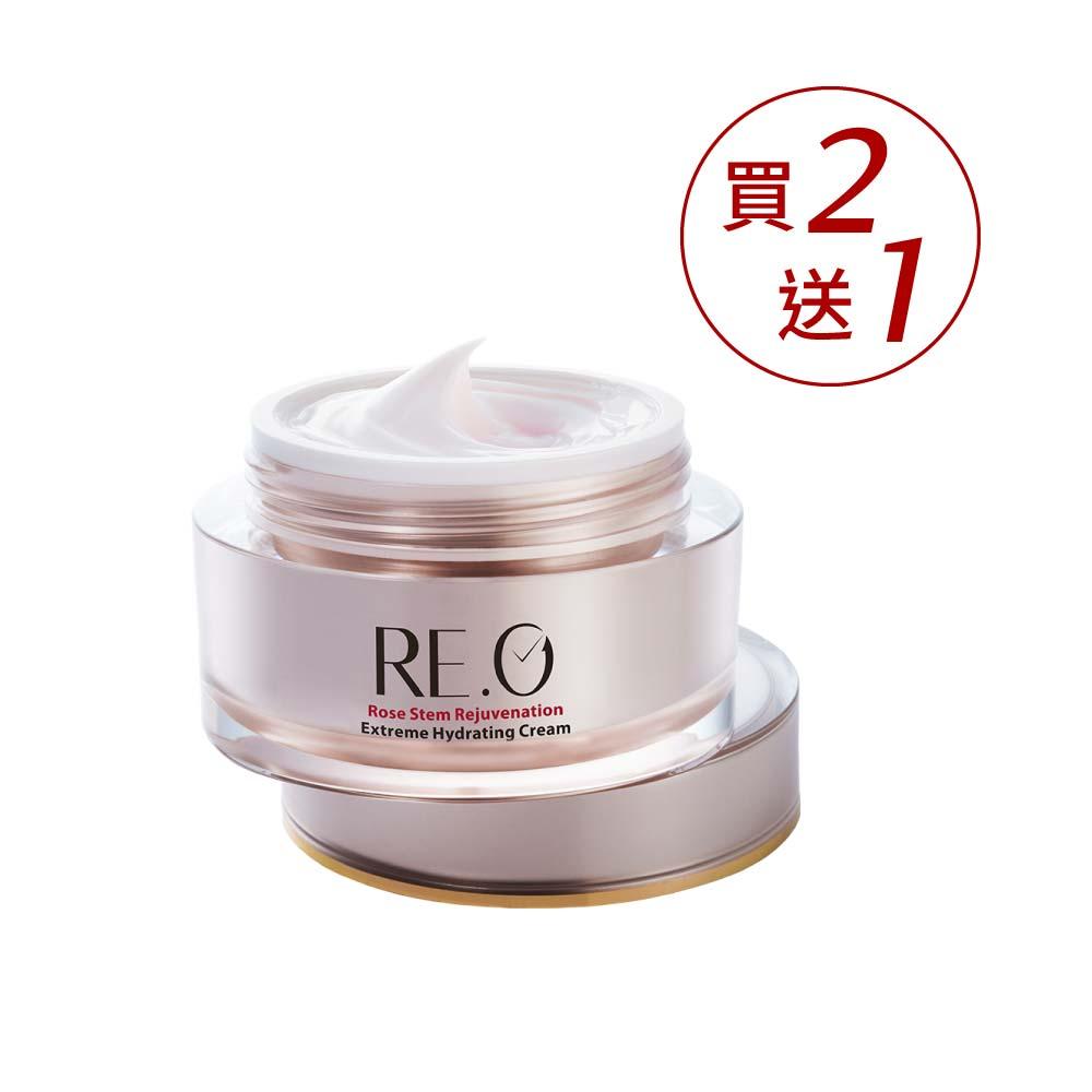 RE.O【買二送一】玫瑰肌因保濕乳霜50ml(短效)