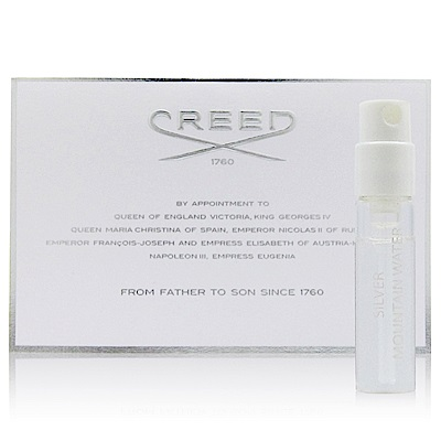 CREED SILVER MOUNT WATER 銀色山泉男性淡香精 2ml (法國進口)