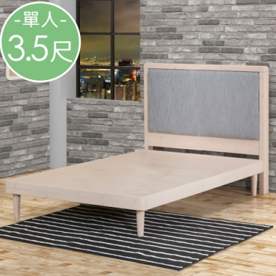 Homelike 岱爾貓抓布實木床架組-單人3.5尺(兩色可選)-110x199x110cm