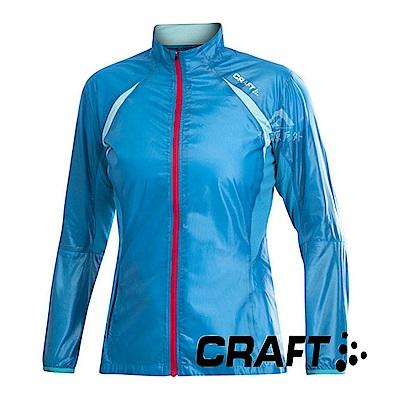 【瑞典CRAFT】女 PR輕量防潑水外套-『亮藍』1900629