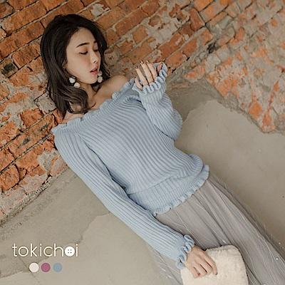 東京著衣 多色甜美氣質木耳捲邊短版毛衣(共三色)