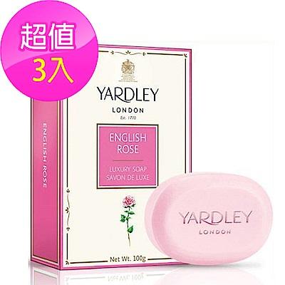 YARDLEY雅麗 英國玫瑰香水皂(3入)