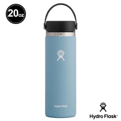美國Hydro Flask 真空保冷/熱寬口鋼瓶591ml 雨滴藍